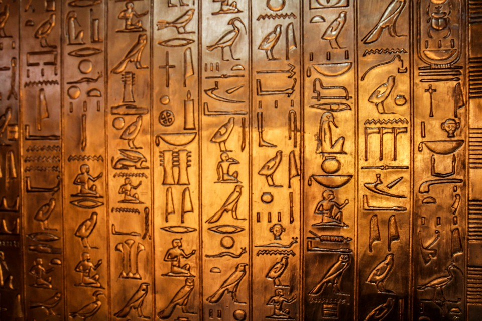 Coming Full Circle: From Hieroglyphs to Emojis