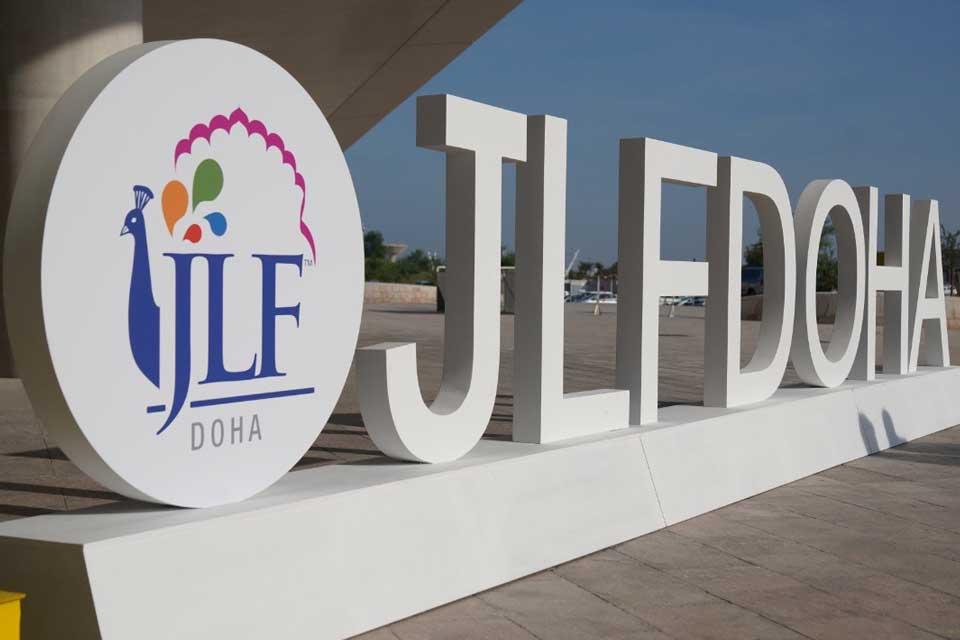 JLF Doha