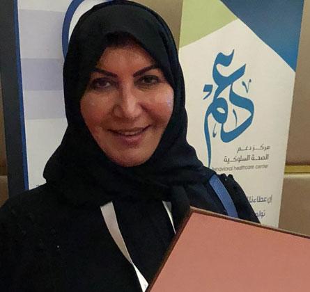 Kaltam Jabor M. Al-kuwari